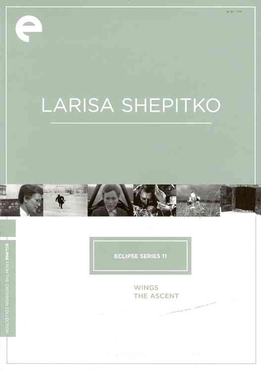 ECLIPSE SERIES 11:LARISA SHEPITKO (WI BY BULGAKOVA,MAYA (DVD)